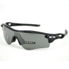 Oakley Radarlock Path (Asian Fit) : Polished Black / Prizm Black