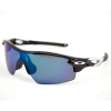 Oakley Radarlock Pitch : Polished Black / Deep Blue Polarized