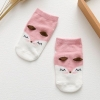 Baby Touch ถุงเท้าเด็ก สั้นบาง แสนซน (Sock-SN)