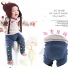 Baby Touch กางเกงเด็ก Baby Boy (Pants - PB)