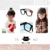 Baby Touch แว่นเด็ก แฟนซี คิตตี้ (Glasses - GF)