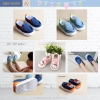 Baby Touch รองเท้าเด็ก รองเท้าพื้นแข็ง ทรงผ้าใบ สลิปออน (Shoes - FHV1)