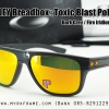 Oakley Breadbox Fire Polarized Iridium
