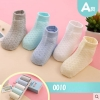 Baby Touch ถุงเท้าเด็ก ยาวบาง เซตเริ่มต้น 5 คู่ (Socks - SSB)