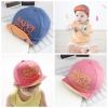 Baby Touch หมวกเด็ก แก๊ป Happy Prince (Hat - AF)