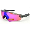 Oakley Radar EV Path : Prizm Trail (AsianFit)