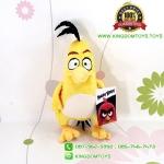 ตุ๊กตา ชัค Chuck Angry Birds 8 นิ้ว [S] [Rovio]