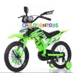 จักรยานวิบาก Motocross 16 นิ้ว
