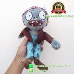 ตุ๊กตาซอมบี้โจรสลัด จุ๊บกระจก 25 CM [Plants vs. Zombie]