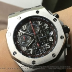 AUDEMARS PIGUET ROYAL OAK OFFSHORE VAMPIRE