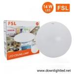 ดาวน์ไลท์ LED ติดลอย หน้ากลม 14W ยี่ห้อ FSL (แสงขาว)