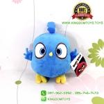 ตุ๊กตา เดอะบลู The Blue Angry Birds 8 นิ้ว [S] [Rovio]