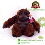 ตุ๊กตาคิงคอง สีน้ำตาล ท่านั่ง 9 นิ้ว [Big Gift]