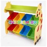 Giraffe Keeping Toy ชั้นวางของเล่นเด็ก รูปยีราฟ LN-8811