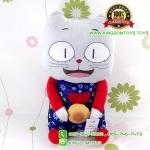 ตุ๊กตา Hongsi 50 CM [Cloud Bread]