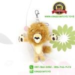 พวงกุญแจสิงห์โต Lion King 7 นิ้ว [Madagascar 3]