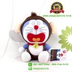 ตุ๊กตาโดเรม่อน 12 นักษัตร ท่านั่งปีลิง 7 นิ้ว [Fujiko Pro]