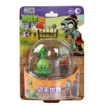 เลโก้ซอมบี้ กะหล่ำปลี+ซอมบี้ กล่องเล็ก [Plants vs. Zombie]