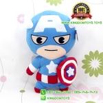 ตุ๊กตากัปตันอเมริกา Captain America ท่ายืน 14 นิ้ว [Marvel]
