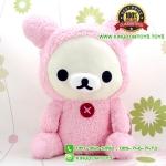 ตุ๊กตา KoRilakkuma ชุดกระต่าย ท่านั่ง 17 นิ้ว [San-X]