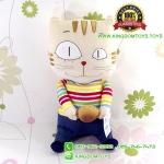 ตุ๊กตา Hongbi 50 CM [Cloud Bread]