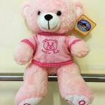 ตุ๊กตาหมีป๊อบ Mini ตุ๊กตาหมีไซส์เล็ก สีชมพู