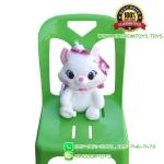 ตุ๊กตาแมวมารีตาหวาน 12 นิ้ว [Disney]