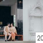 รูปแต่งงาน อัดรูปออนไลน์ ล้างรูปราคาถูก ขนาดอัดรูป 20x30