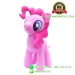 ตุ๊กตามาโพนี่ Pinkie Pie 10 นิ้ว [My Little Pony]