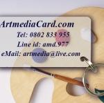 บัตรพีวีซี ขนาดเล็ก,บัตรกิ๊ฟการ์ด,บัตรพรีเมี่ยม,บัตรที่ระลึก