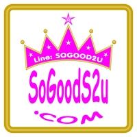 ร้านSogoods2u.com สินค้าคุณภาพดี ใช้งานได้จริง