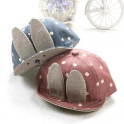 Baby Touch หมวกเด็ก แก๊ป หูกระต่าย (Hat - BC_Dot)