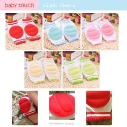 Baby Touch ถุงเท้าเด็ก สนับเข่า หัดคลาน รุ่นปกป้อง (Socks - SGhard)