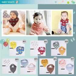 Baby Touch ผ้ากันเปื้อนเด็ก ฟลิปฟลิป (Bibs - BF)