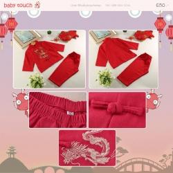 Baby Touch ชุดเด็กตรุษจีนชาย รุ่นพรีเมี่ยม มังกรแดง (Clothes - CCBB1_90)