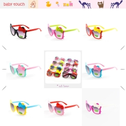 Baby Touch แว่นกันแดดเด็ก คิตตี้ (Glases - GC)