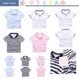 Baby Touch เสื้อโปโลเด็ก กระเป๋าหน้า