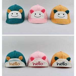 หมวกเด็ก แก๊ป Hello