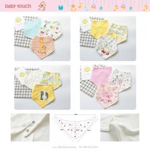 Baby Touch ผ้ากันเปื้อนเด็ก เซตสัตว์โลก 3 ผืน (Bibs - BSA)