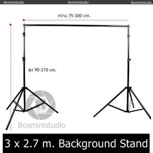 โครงฉากถ่ายภาพ ขาตั้งฉากถ่ายรูป ฺBackground Stand