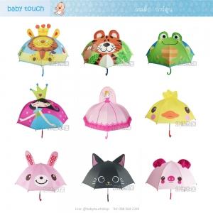 Baby Touch ร่มเด็ก การ์ตูน (Umbrella - UA)