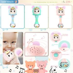 Baby Touch ของเล่นเด็ก ตุ๊กตากล่อมเด็ก ชุดหมีแสงเพชร (TEB1-3)