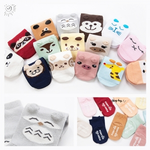 Baby Touch ถุงเท้าเด็ก สั้นบาง หูจิ๋ว (Socks - SE)
