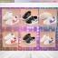 Baby Touch รองเท้าเด็ก รองเท้าไฟกระพริบ โอนิซึกะ(Shoes - FLO1) thumbnail 1