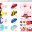 Baby Touch ร่มเด็ก รูปสัตว์ (Umbrella - UB) thumbnail 1