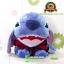 ตุ๊กตา Cutie Stitch อ้าปากชุดแดง 10 นิ้ว [Disney Stitch] thumbnail 1