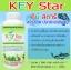 สารอินทรีย์ Key Star thumbnail 1