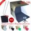 กล่องไฟถ่ายภาพ Light Box 40 cm. แถมฟรี ฉากสีดำ,สีขาว,สีแดง,สีเขียวและ ไฟ LED thumbnail 1