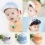 Baby Touch หมวกเด็ก แก๊ป Star (Hat - AK) thumbnail 1