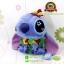 ตุ๊กตา Cutie Stitch ชุดฮาวาย 10 นิ้ว [Disney Stitch] thumbnail 2